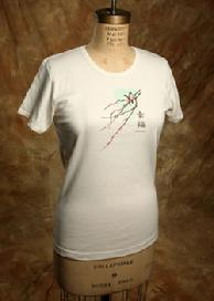 "Organic Cotton Tee, ""Chinese Happiness"""